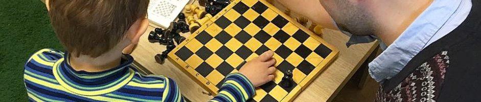 Мир Шахмат